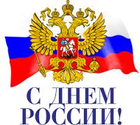 russia111